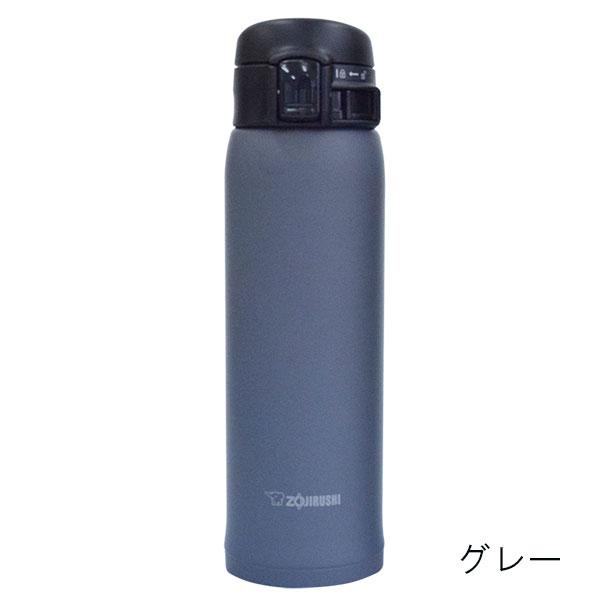 象印 ステンレスマグボトル 480ml SM-SE48V