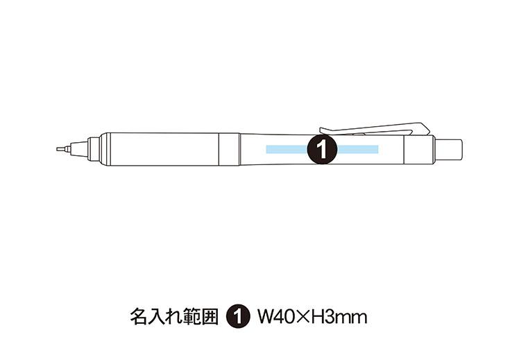 三菱鉛筆 ユニ アルファゲル スイッチ M5-1009GG