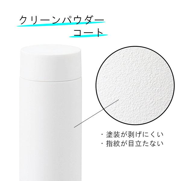 真空二重構造 クリーンパウダーマグボトル 500ml