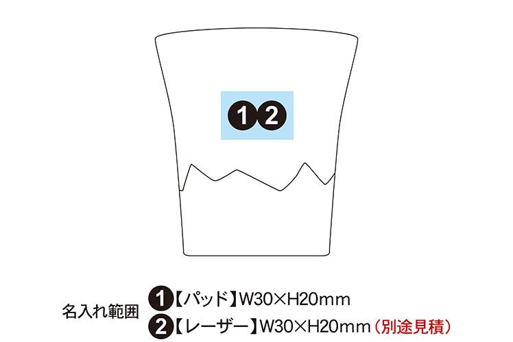 サエ 二重構造タンブラー 260ml(富士山)
