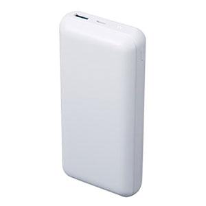 モバイルバッテリー 20000mAh