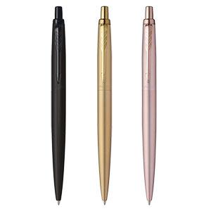 パーカー ジョッター XL モノクローム ボールペン