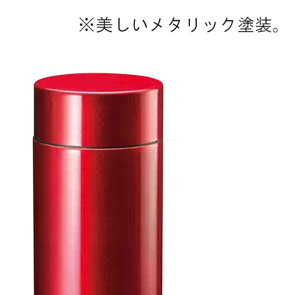 真空二重構造 メタリックサーモボトル 310ml