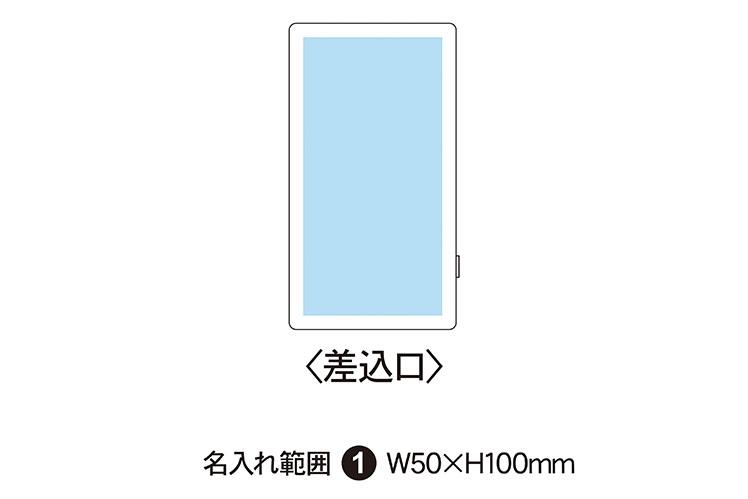 木目調モバイルバッテリー 3000mAh