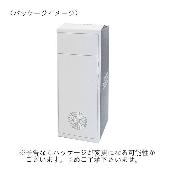 ワイドFM付 2WAYトーチライト
