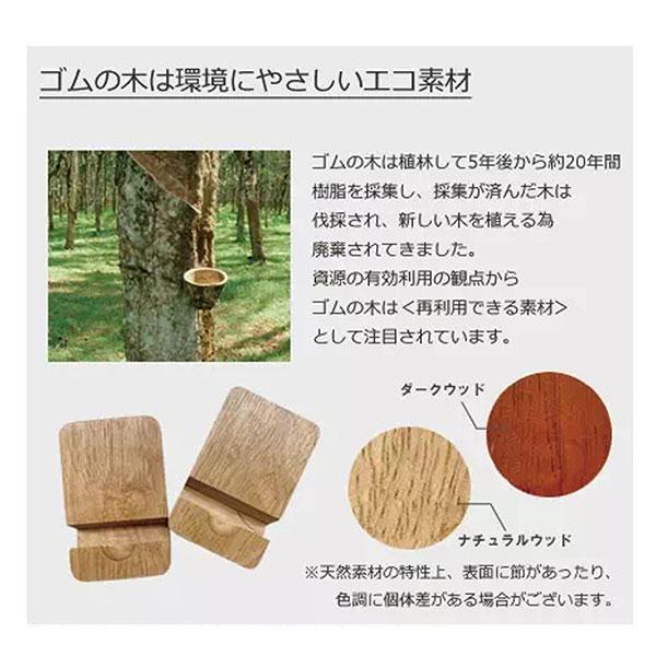 木製ラバーウッドフォトフレーム  L判