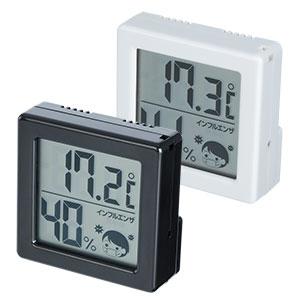 デジタル温湿度計 ミニ