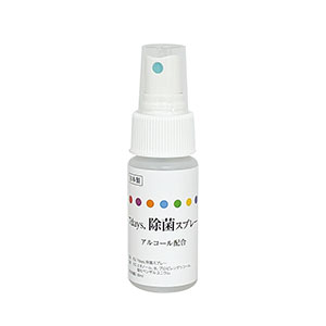 アルコール配合除菌スプレー セブンデイズ(30ml)
