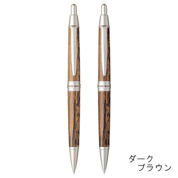 三菱鉛筆 ピュアモルト シャープペン+油性ボールペン 細軸