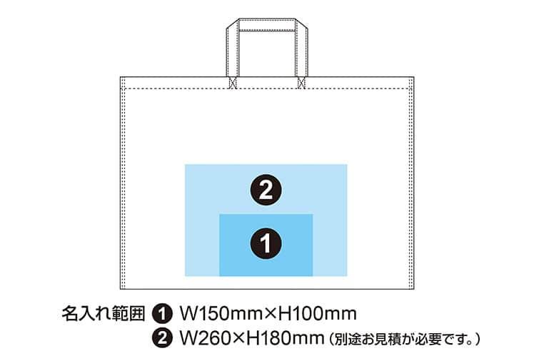 不織布シンプルトート大 A4底マチ(既製品)