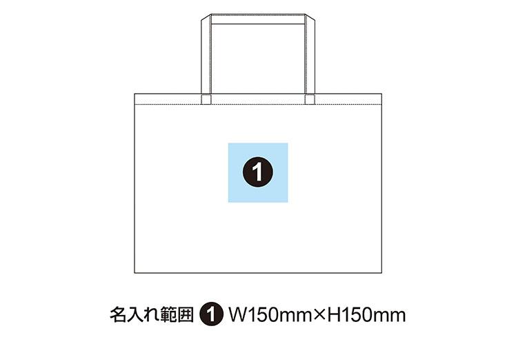 作品収納不織布バッグ マチあり 角底 横型(既製品)W620XH450XD20mm