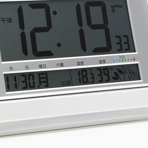 セイコー 快適度・温湿度表示付き電波時計 SQ432W