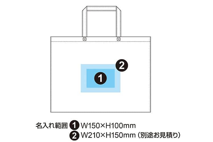 不織布ベーシックトート75 大(既製品)