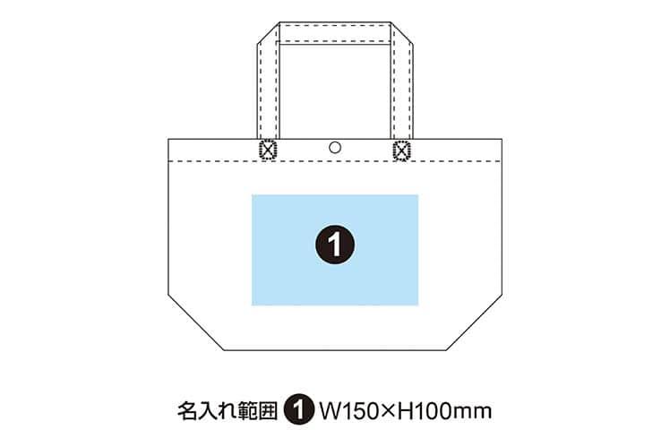不織布カジュアルトート75 特小 (既製品)