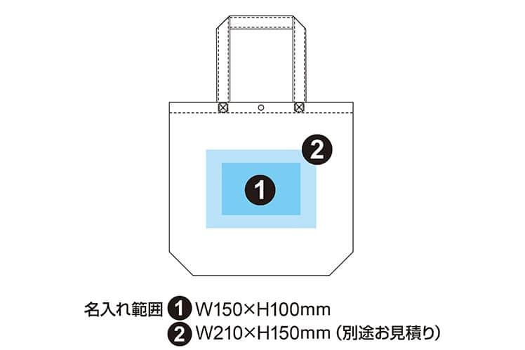 不織布カジュアルトート75 A4縦(既製品)