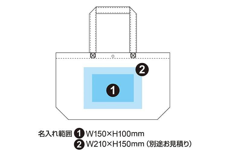 不織布カジュアルトート75 A4横(既製品)