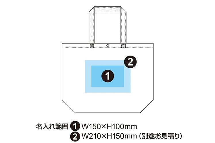 不織布カジュアルトート75 小 A4(既製品)