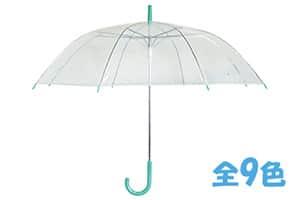 ジャンプ式ビニール傘 60㎝