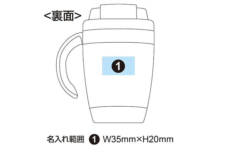 サーモス 真空断熱マグカップ JCV-270