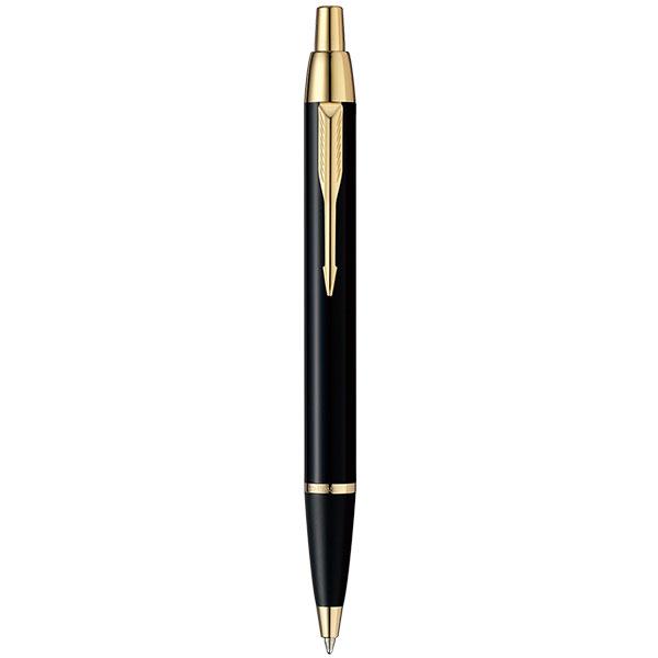 高級ボールペンに個人名名入れで一生ものに。パーカーの新モデルIM。