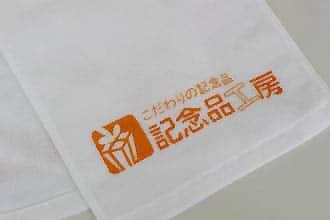 シャーリングマフラータオル 綿100% 約W850×H200mm