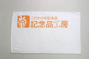シャーリングスポーツタオル 綿100% 約W1200×H340mm