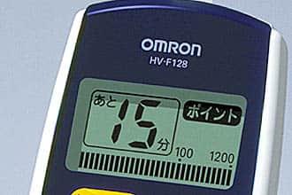 オムロン 低周波治療器エレパレスHV-F128