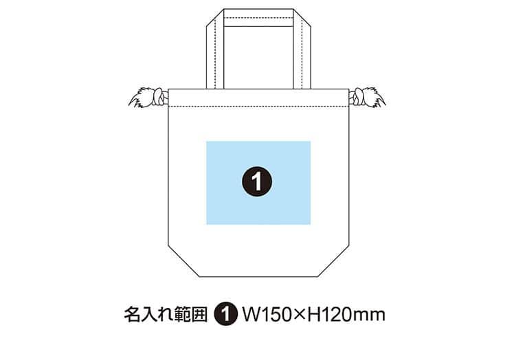 無漂白コットン巾着 船底タイプ(既製品)W260×H270×D90