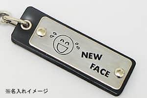 革製 携帯ストラップ 1855 55×17mm