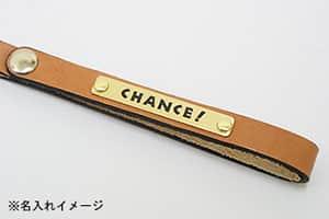 革製 携帯ストラップ 1857 108×10mm