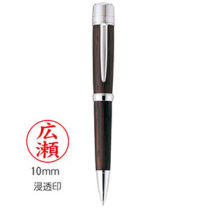三菱鉛筆 ピュアモルト 浸透印 回転繰り出し式 SH-3505