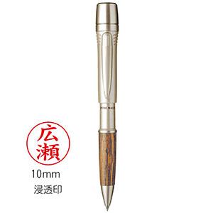 三菱鉛筆 ピュアモルト 浸透印 ノック式 SH-2305