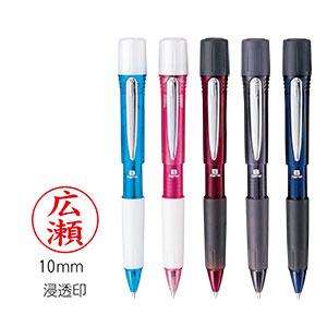 三菱鉛筆 ビーネーム 浸透印 クリア SH-1002