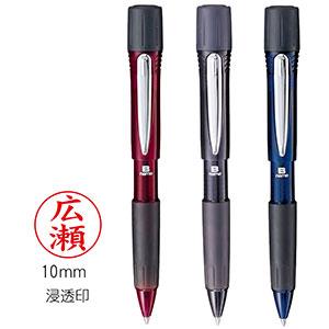三菱鉛筆 ビーネーム 浸透印 透明色 SH-1002