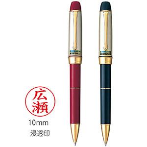 三菱鉛筆 ビーネーム 浸透印&ボールペン&シャーペン付 SHW-3051