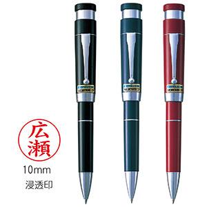 三菱鉛筆 ビーネーム 浸透印&ボールペン&シャーペン付 SHW-1502