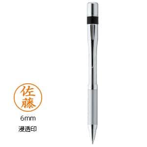 シヤチハタ ネームペン6 シルバー