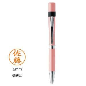 シヤチハタ ネームペン6 パールピンク