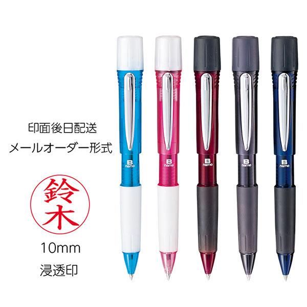 ハンコの使用が多い職場では使用頻度が高く目に止まりやすい、ビーネーム印鑑付クリアボールペン