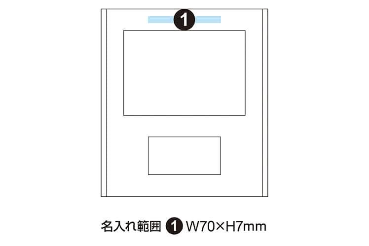 【オリジナル曲】フォトフレーム付きオルゴール ソリッドミュージアム