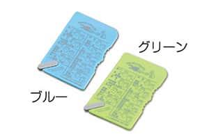 ツボマッサージ(カードサイズ)