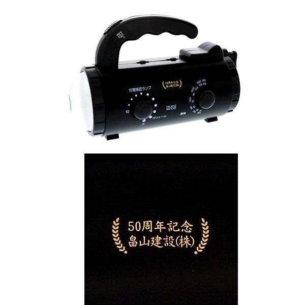 畠山建設株式会社様