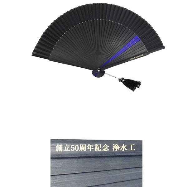 一般社団法人 日本浄水機械工業会様