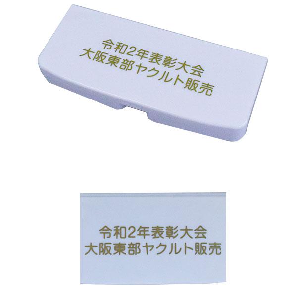 大阪東部ヤクルト販売株式会社様